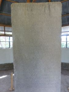 Ezana stone