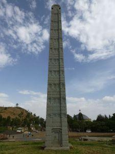Impressive stelae