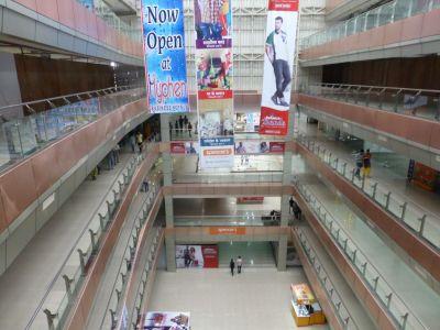 The massive mall