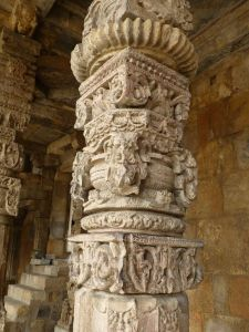 Detailing at Qutb Minar