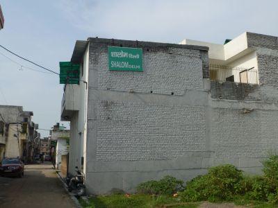 Shalom's building