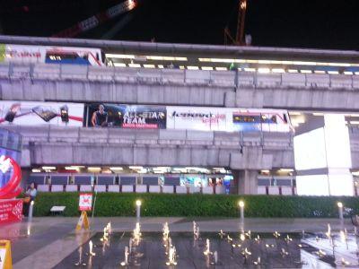 The BTS skytrain