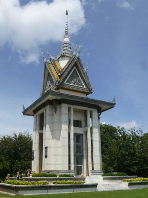 Memorial at the Killing Fields