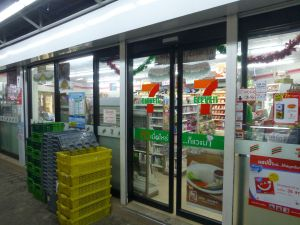 7/11, located in the bus station